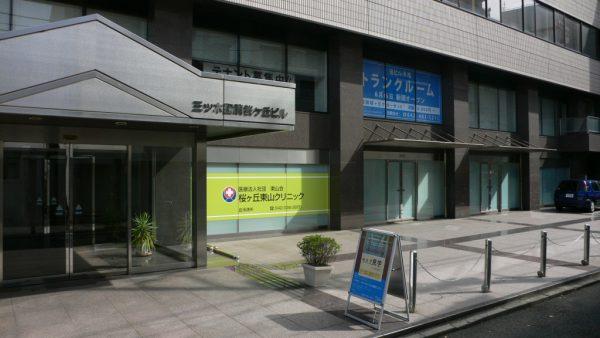 桜ヶ丘ビル入口付近