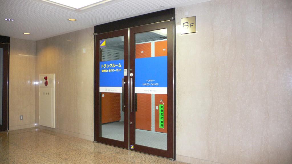 桜ヶ丘R入口